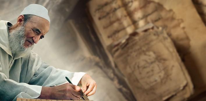 وصية الإمام المجدد رحمه الله